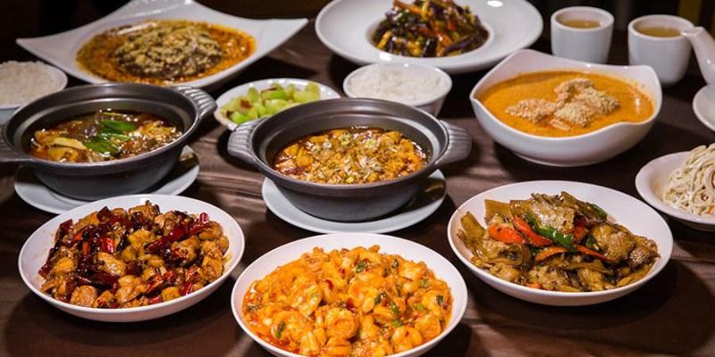 國賓大飯店 川菜廳(高雄)超過癮香辣川菜料理,聚餐首選!好事成雙第二道5折