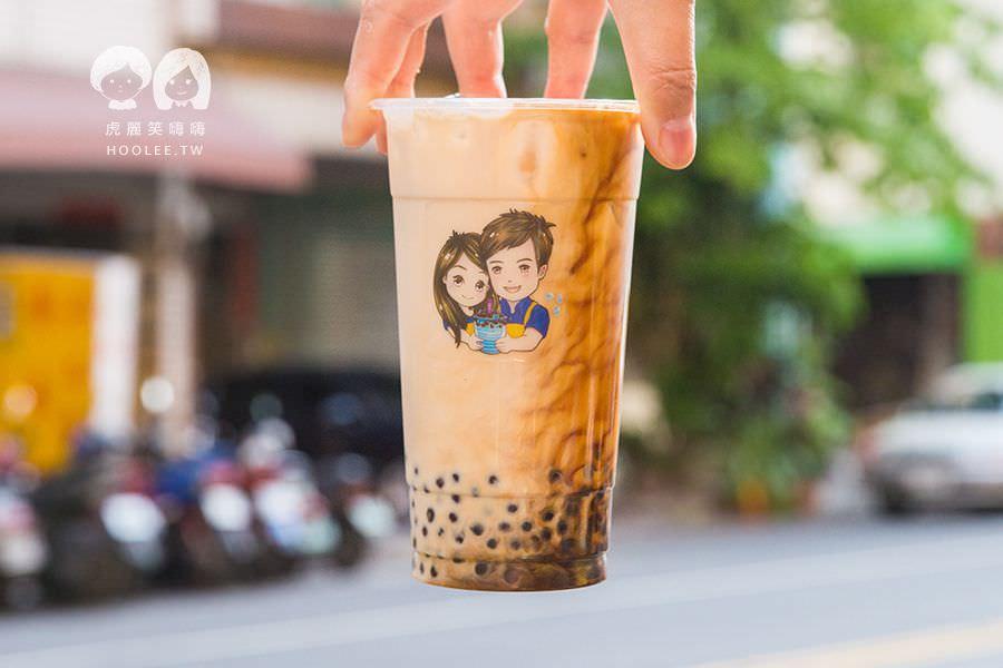 孫小明粉圓冰(高雄)超濃醇黑糖鮮奶粉圓,咀嚼控必喝!懷念的透心涼古早味