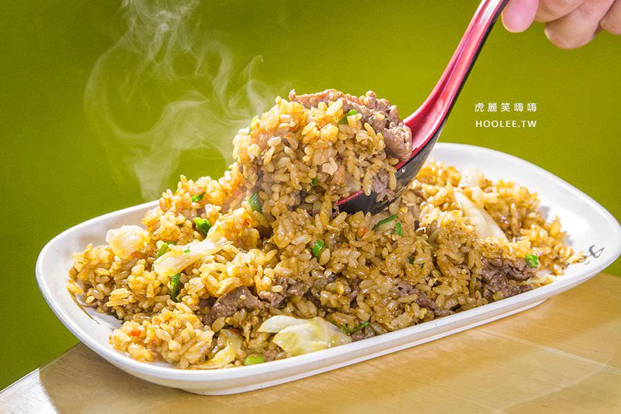 巷弄美食坊(高雄)隱藏巷弄的特製氣味炒飯,平價料理!文藻學區推薦必吃店