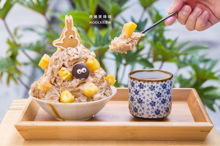 花閣冰(高雄)超可愛的龍貓雪花冰,甜點推薦!在乾燥花美店吃奶茶鳳梨冰