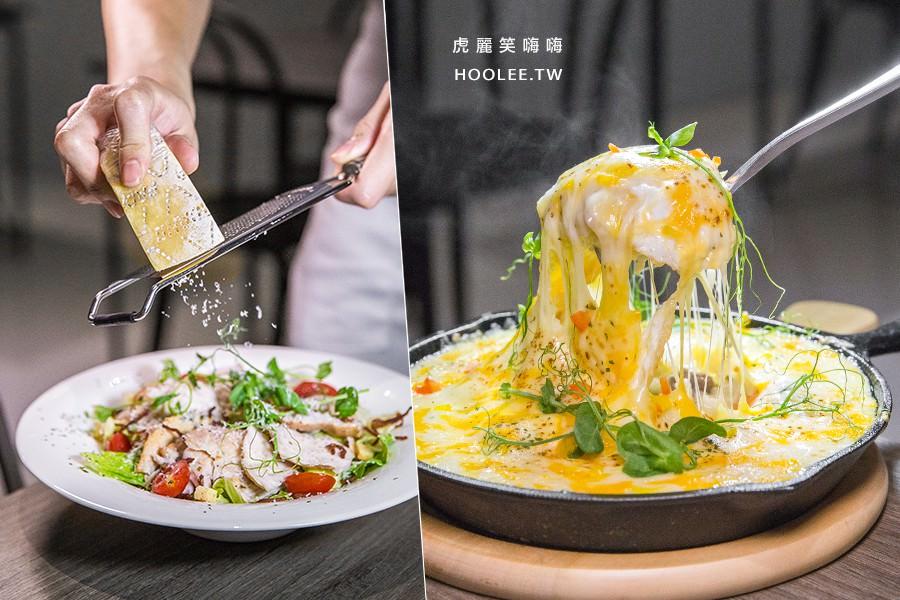 法杜娜多義式創意廚坊(高雄)聚餐推薦!楠梓創意料理,必吃起司瀑布焗烤飯