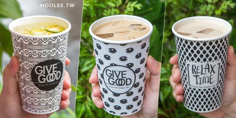 黑鑽咖啡館 都會店(高雄)質感系咖啡!自家烘焙比例,必喝澄酒香草拿鐵和奶茶