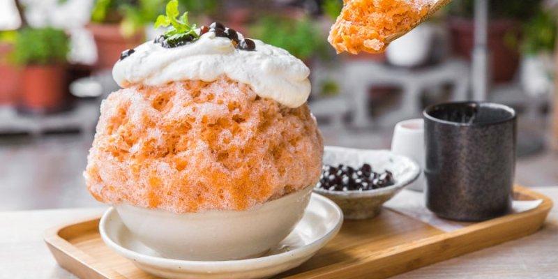 冰屋(高雄)療癒新口味!泰式奶茶刨冰加珍珠,還有酸酸甜甜的赤富士