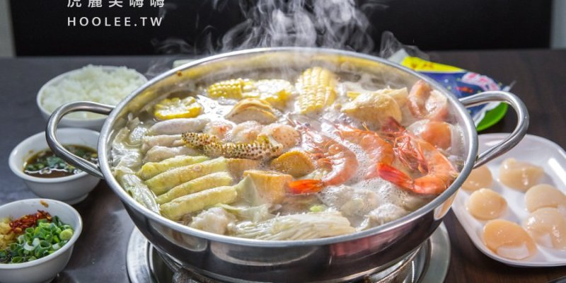 好味汕頭火鍋(高雄)鍋控聚餐必訪!嚴選新鮮海味,激推日本干貝及活凍草蝦