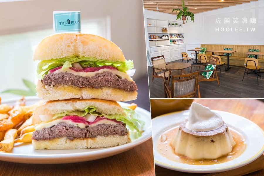 樂加廚坊(高雄)文青風早午餐店!全天候供餐,推薦起司牛肉堡和限量布丁
