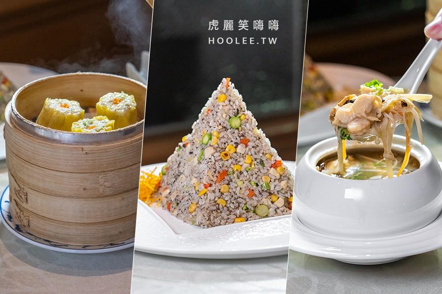 慈香庭(高雄)創意蔬食料理!推薦必吃金字塔松露炒飯,還有紫香芋頭糕和素羹湯