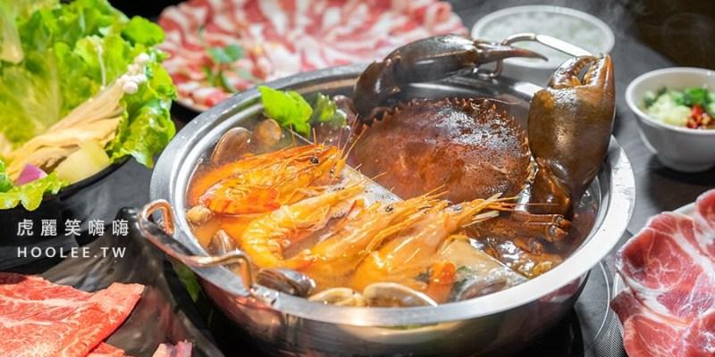 舞古賀鍋物專門店(高雄)秋冬必點痛風螃蟹鍋!現撈大沙公套餐,搭配12oz肉盤超滿足