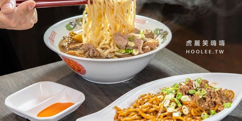 家鄉牛什(高雄)馬來西亞牛肉麵!必吃經典牛雜麵及咖哩飯,還有現包的牛肉炸雲吞