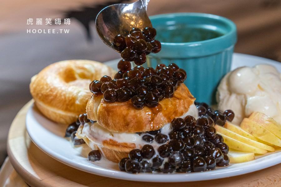 療癒甜甜圈(高雄)升級夢幻餐廳!在小房間的床上吃甜甜圈,必點珍珠聖代和椒麻雞甜甜圈
