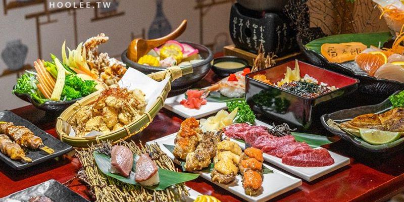 番太郎日式居酒屋(高雄)宵夜聚餐好去處!推薦暖呼呼關東煮火鍋,必吃和牛爐烤與F4串燒