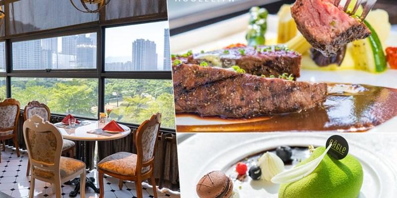 Eagle義法餐廳 南屏店(高雄)浪漫森林公園約會餐廳!必點高溫碳烤炙燒牛排,還有起司燉飯和自製甜點