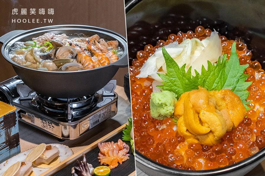 あこや太羽魚貝料理専門店(高雄)超療癒爆汁鮭魚卵丼飯!還有新推出北海道極上海鮮鍋套餐