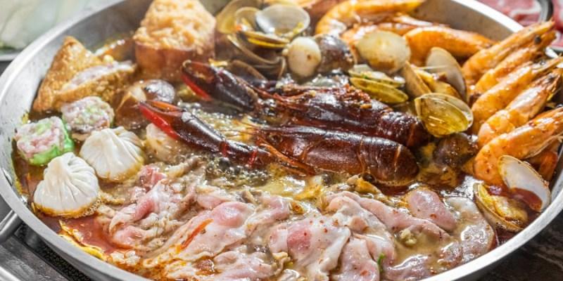 春囍打邊爐(高雄)七賢店新開幕!必吃5種海鮮麻辣卜卜鍋,超狂30顆蛤蠣和小龍蝦