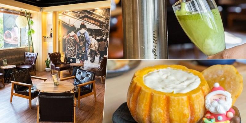手信茶坊(高雄)日式氛圍甜點店!推薦北海道生乳南瓜御菓,超狂一整支氮氣抹茶歐蕾