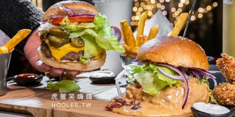 朱熹漢堡(高雄)大份量人氣漢堡!超銷魂熔漿花生牛肉堡,還有經典香辣墨西哥口味
