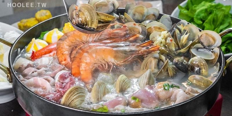 酒爐澳門卜卜蜆(高雄)晚餐宵夜火鍋推薦!超滿足3斤蛤蠣鍋,必點三隻小豬拼盤和去骨花雕雞