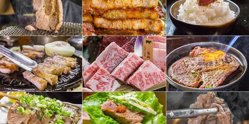 高雄燒肉推薦(懶人包)超過20間烤肉餐廳!燒烤.串燒.吃到飽.火烤兩吃(分區整理)2019.09更新