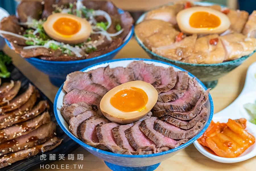 赤燒分子廚藝丼(高雄)肉控必吃丼飯!人氣滿滿的安格斯菲力牛,激推每日限量花雕醉雞丼