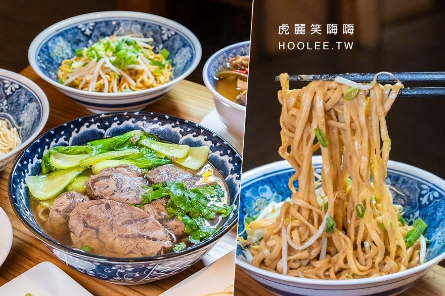 王哥陽春麵傳奇(高雄)平價麵店推薦!獨家香噴噴麻醬乾麵,搭配剝皮辣椒雞湯最涮嘴