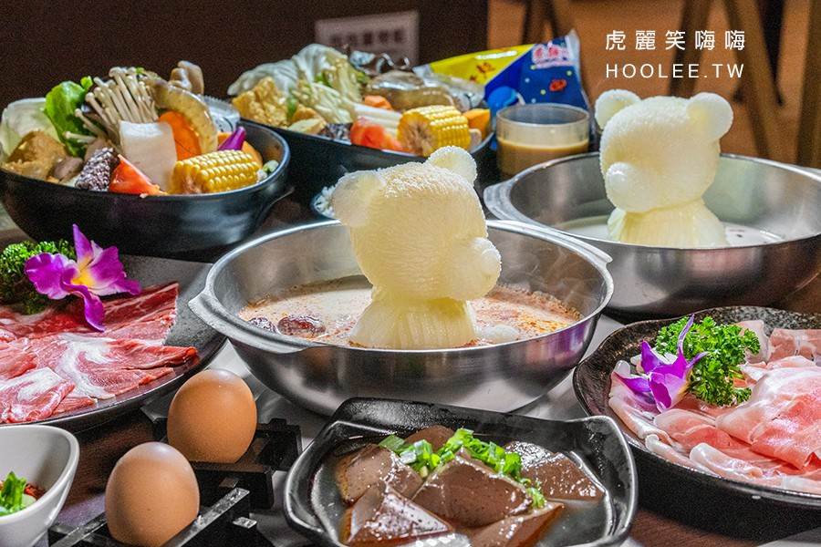 金源日式涮涮鍋(高雄)旗山聚餐必訪!每日限量超萌牛奶熊,麻奶鍋及牛奶鍋免費送一隻