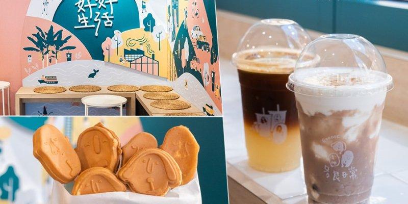 多良日常(高雄)超可愛飲料店!推薦西西里檸檬咖啡,人氣芋見黑糖珍珠鮮奶和造型雞蛋糕