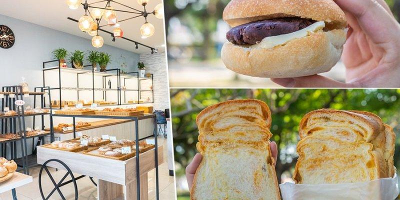 宥菓手作烘焙坊(屏東)文青風歐式麵包店!必吃有餡的南瓜吐司,像漢堡的可愛法國奶油球