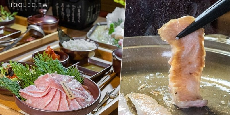 宮鶴炙燒專門店(高雄)肉肉套餐自己烤!首選Prime牛小排及松阪豬,白飯泡菜可免費續加