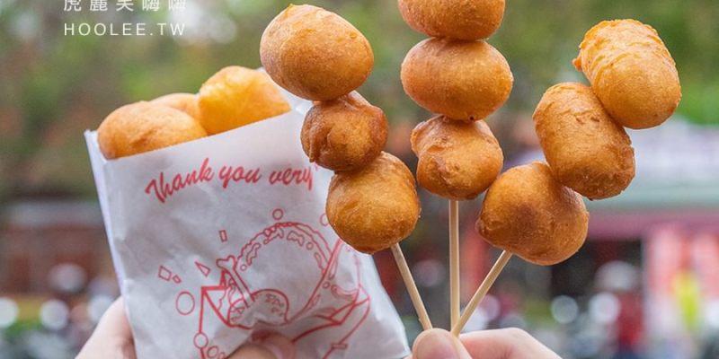 阿力地瓜球(高雄)鳳山巨型地瓜球!每天限量手工製作,金黃酥脆還有甜甜地瓜餡