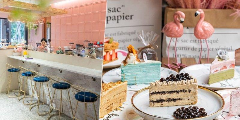 SS CAKE 河堤店(高雄)夢幻甜點美店!必吃伯爵珍奶千層蛋糕,還有超限量草莓千層酥派