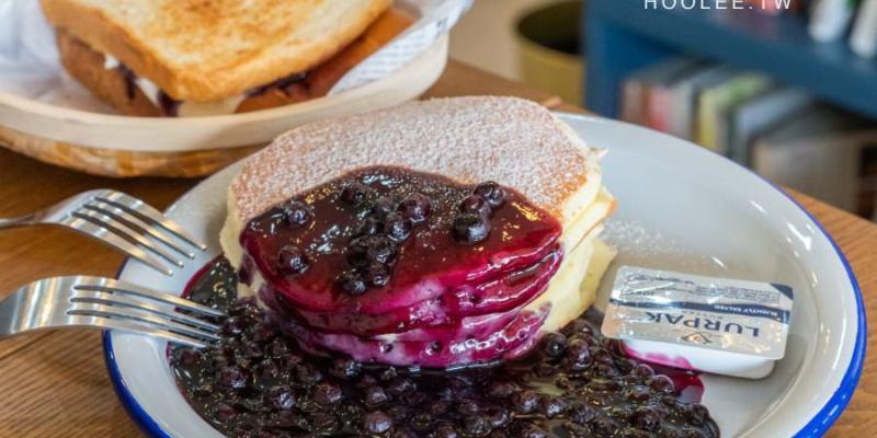 一點點輕食(高雄)文青風老屋小店!超多藍莓果醬熱鬆餅,會爆漿的粉紫色布里起司三明治