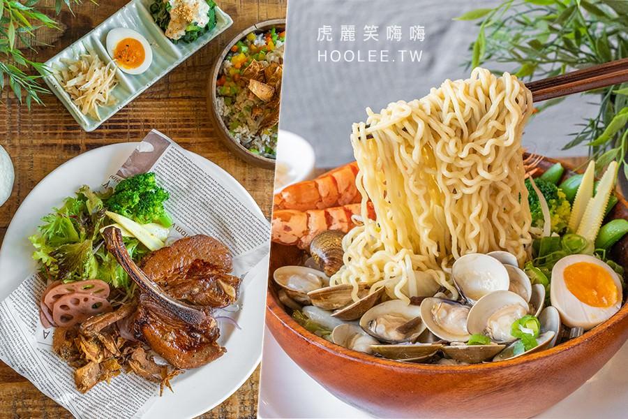 Hao飯寓所(高雄)新料理推出!無敵澎湃鮮蝦卜卜麵,飯控必點戰斧豬松露鮮蔬菜飯