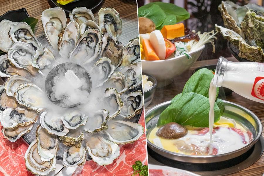 獅鍋藝 Sugoi(高雄)鍋物聚餐新選擇!瘋狂30顆生蠔及現切大肉盤,DIY加奶的牛奶起司鍋