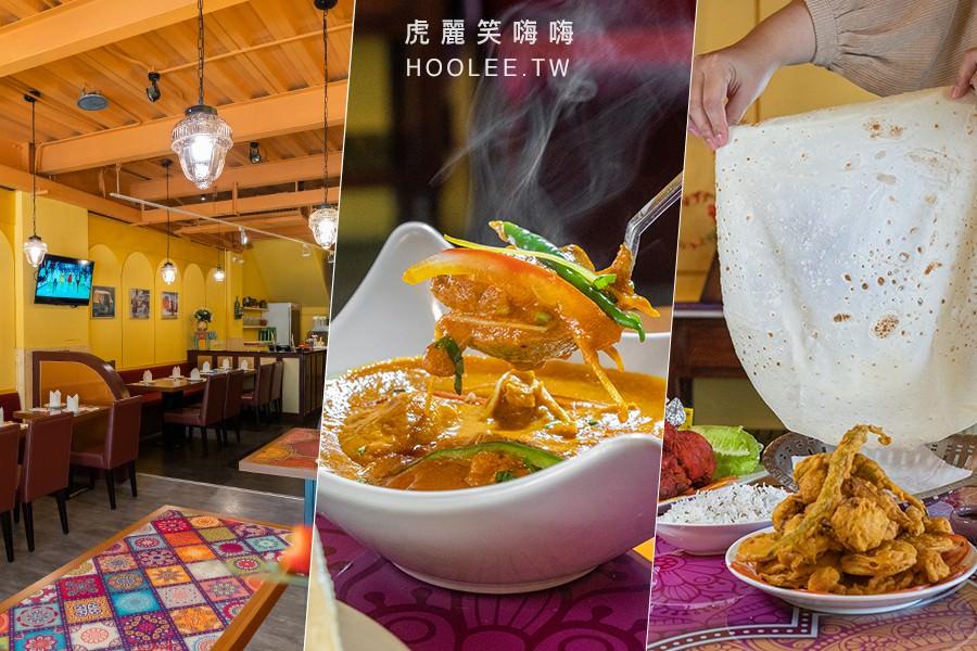 瑪哈印度餐廳 中山店(高雄)新崛江旁異國美食!印度五星主廚現點現做,咖哩甩餅奶茶一次滿足