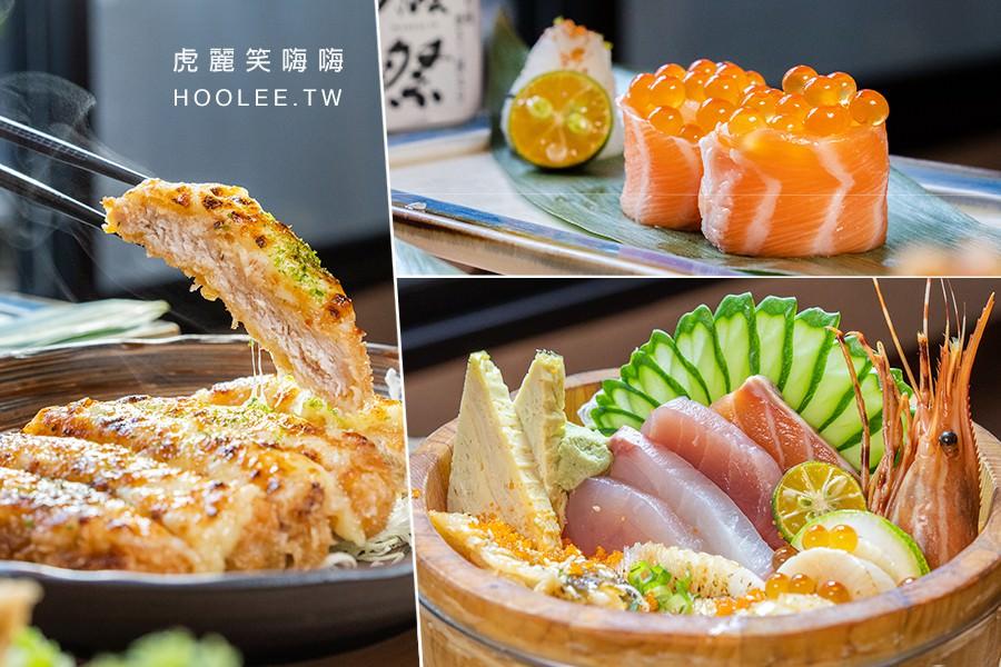 佐渡森壽司丼飯(高雄)小清新日本料理店!霸氣10種海鮮丼飯,還有銷魂起司厚切豬排
