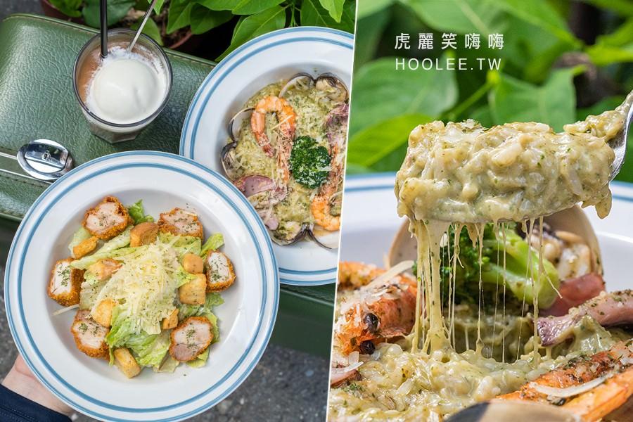 Q比Kitchen(高雄)平價約會餐廳!爆多起司青醬海鮮燉飯,必點乳酪絲炸雞凱薩沙拉