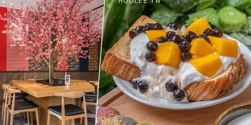 冰屋 明倫店(高雄)瑞豐夜市旁新開幕!夏季限定芒果刨冰,甜點必吃雲朵上的邱比特