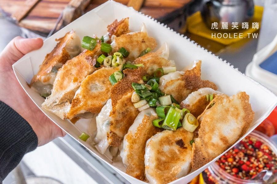 阿芬手工煎餃(高雄)30年平價小吃!興中夜市人氣美食,金黃酥香的高麗菜煎餃