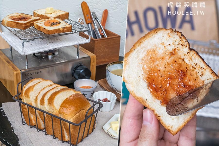 木上角食(高雄)超可愛自烤吐司套餐!每日限量北海道牛乳吐司,一定要預約才吃得到