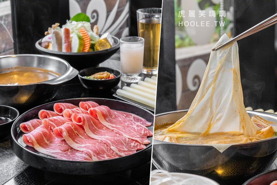 九勺涮涮鍋(高雄)個人獨享鍋物套餐!秘製韓國泡菜鍋超開胃,特色必點千層豆腐紙