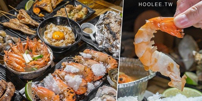 巨鮮燒烤海鮮(高雄)懷舊老屋燒烤店!宵夜聚餐吃現烤蝦蝦,活跳跳的泰國蝦自己抓