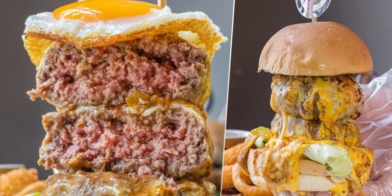 WEEE哈迪(高雄)爆汁厚漢堡!無敵銷魂肉醬起司瀑布堡,還有酥脆的莎莎醬雞腿排(已歇業)