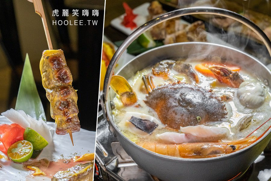 小料理食堂(高雄)日式晚餐宵夜!新推出限量紅蟳海鮮鍋,肉食必點起司牛肉串和鹽烤雞腿