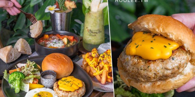 糧好食光(高雄)巷弄裡的叢林餐廳!澳式早午餐雞肉漢堡排,還有烤蛋和夢幻熱帶水果茶