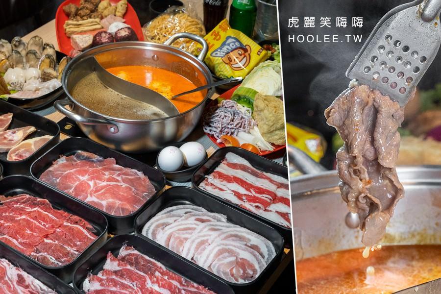 肉肉屋火鍋吃到飽(高雄)超過40種食材爽爽吃!Prime牛肉及海鮮,飲料冰淇淋肉燥飯無限量供應