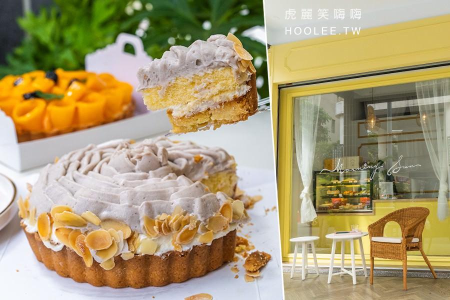 晴晨(高雄)巷弄裡的甜點店!無敵療癒必吃芋頭綿綿塔,夏季限定推薦芒果芒芒