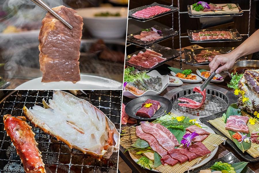 秘町炭火燒肉 澄清店(高雄)燒肉麻辣鍋吃到飽!頂級和牛顧問之宴,超過100種食材無限量供應