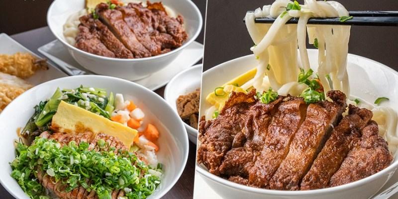 鋒勝豚王豬排亭(高雄)懷舊日式小店!平價炸豬排料理,自選搭配讚岐烏龍麵或咖哩飯