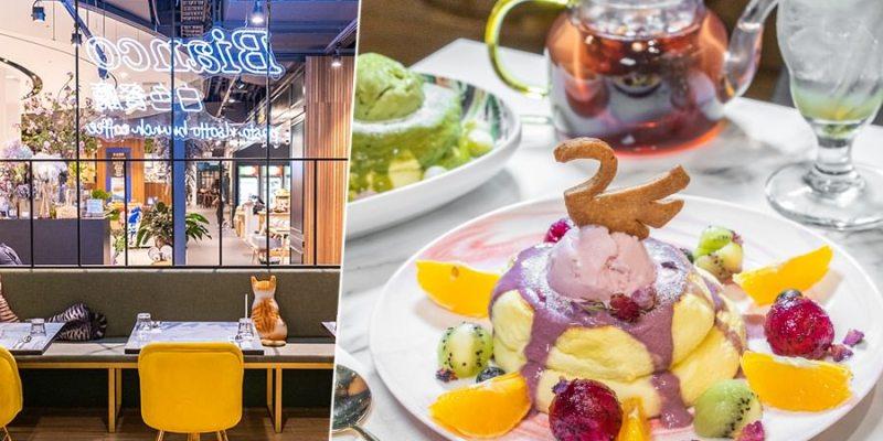 Bianco Talee's 白色餐廳(高雄)微浪漫文青美店!天鵝湖舒芙蕾鬆餅,還有爆漿蛋親子丼燉飯
