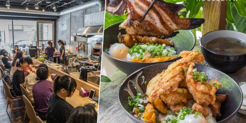 約尼開動(高雄)日式氛圍小餐館!每週換菜單的平價料理,推薦炸雞蓋飯及隱藏版鮮魚定食