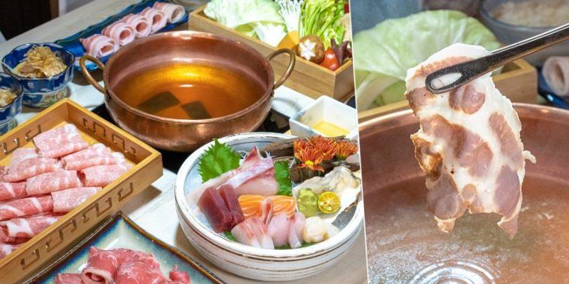 錦悅町涮涮鍋(高雄)超低調古銅鍋物!霸氣雙人海陸套餐,吃火鍋涮肉配刺身生魚片